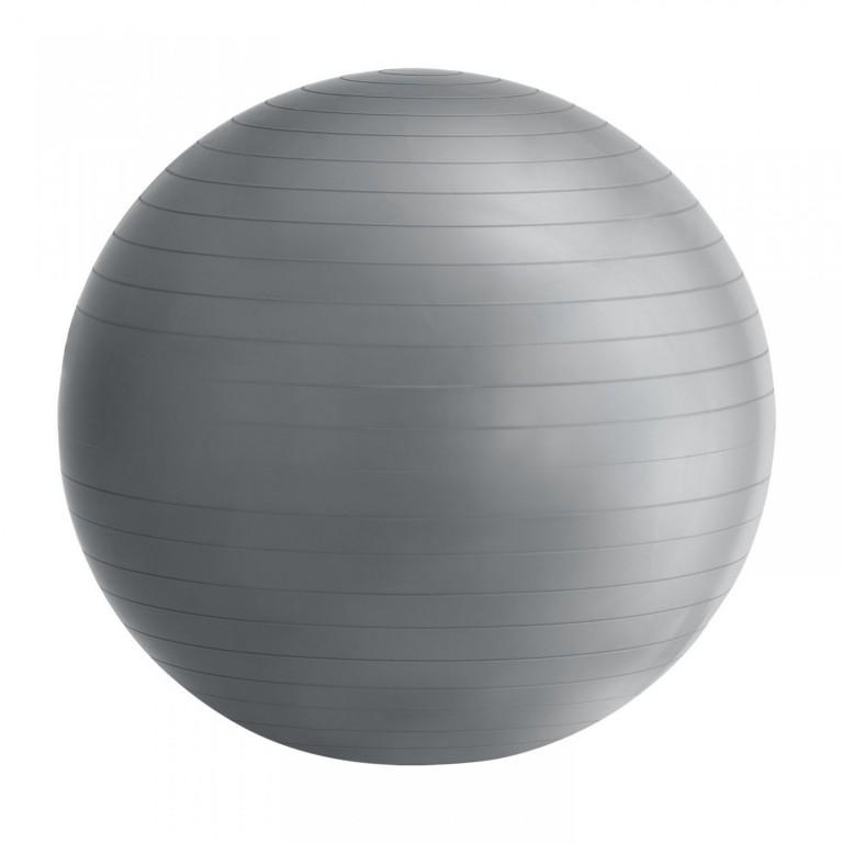 Gymnastický míč 75 cm s pumpou, šedý