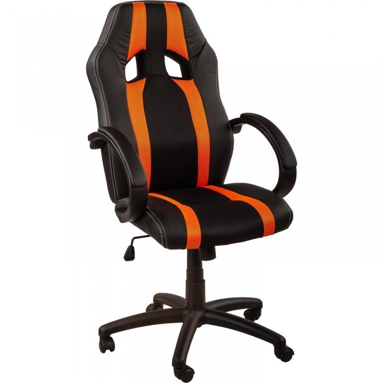 Kancelářská židle GS Series | oranžovo-černá s pruhy