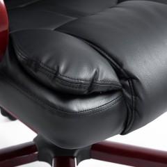 Kancelářská židle Desmond | černá č.6
